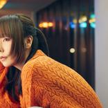 aiko、オンラインライブ『Love Like Rock~別枠ちゃんvol.2~』グッズの販売が決定 ジョッキやTシャツなど