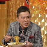 太田光が大暴走、田中裕二のピンチヒッターのはずがピンチを招く『ケンミンSHOW』