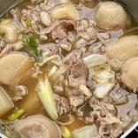秋の風物詩「芋煮会」って知ってる? 今年はドライブスルー化、人々の芋煮にかける熱い思いを見よ!!