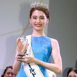 「ミス・ワールド」日本代表は18歳秋田美人!金谷鞠杏、同郷・菅首相に「いつかお会いしたい」