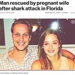 妊娠中の妻、サメに襲われた夫を海に飛び込み救助(米)