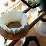 おうちカフェをもっと楽しく♡お洒落なコーヒーグッズ特集