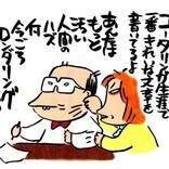 神足裕司×西原理恵子の名コンビがタッグ『介護の絵本』。著者の想いを聞いた