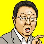 『東大王』鈴木光にタッチ未遂! 梅沢富美男のセクハラに「ズルい!」
