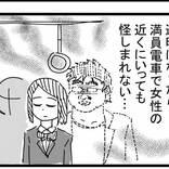 満員電車で女子高生に忍び寄る男性 オチに「吹いた」「最高すぎる!」の声