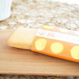 【カルディ新商品ルポ】秋の味覚を楽しむ。和栗フィナンシェ