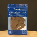 大人気商品!オシャレで機能的なTarzan UV Cooler Maskをレビュー!