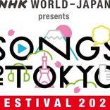 SixTONES 日向坂46ら出演、村上信五がホスト『SONGS OF TOKYO Festival 2020』開催決定