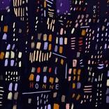 HONNE、『ノー・ソング・ウィズアウト・ユー』の日本盤リリース決定 デビューアルバム以来の日本語歌唱も