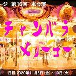 劇団プレステージ、約1年2か月振りの本公演が決定 株元英彰、岩田玲、髙頭祐樹よりコメントが到着