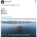 Microsoft Flight Simulatorのアップデート第一弾は日本の空 「対馬が見えたら大興奮するな」「北朝鮮アップデートもよろしく」