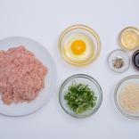 食べ応え抜群。電子レンジでチンするだけの「鶏ねぎつくね」超時短レシピ