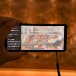「5Gで文化財 国宝『聖徳太子絵伝』ARでたどる聖徳太子の生涯」を体験! 新しい生活様式の時代に「新しい鑑賞体験」はいかが?