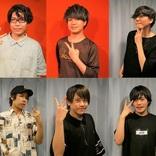 新垣樽助、小林裕介、白井悠介らVAZZYのオフィシャルインタビューが到着 『VAZZROCK』ユニットソング9月25日発売