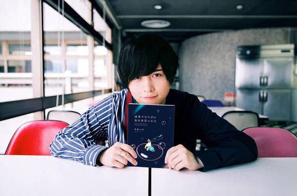 斉藤壮馬の詩的な表現にグッとくる『健康で文化的な最低限度の生活』がエモい numan