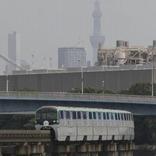 東京モノレール、抽選で各100名にANAとJAL1,000マイルプレゼント