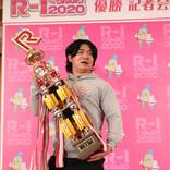 野田クリがアッコファミリー入りを目指しオリジナルゲームを制作!? R-1優勝者特番は必見
