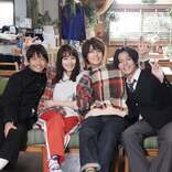 有村架純・King & Prince高橋海人ら家族写真を初公開 美 少年・那須雄登ら追加キャスト発表<姉ちゃんの恋人>