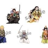 『鬼滅の刃』と歌舞伎がコラボ 炭治郎ら5 人の描き下ろし歌舞伎衣裳イラストが公開