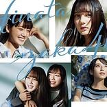 【先ヨミ・デジタル】日向坂46『ひなたざか』がDLアルバム現在首位 『TENET』OSTトップ10入りなるか