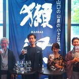 旭酒造、新丸の内ビルに「獺祭バー」をオープン - 元気な東京の夜を取り戻せるか