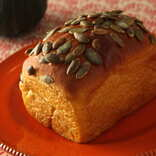 【ジョエル・ロブション】季節限定かぼちゃとショコラの「食パン2種セット」が通販で登場! | News