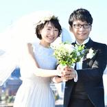 「逃げ恥」正月SPドラマで復活!結婚3年目に入ったみくり&平匡を描く テーマは「がんばれ人類!」