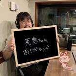 女優・韓英恵 佐藤二朗の失態を暴露!?「リモート飲み会が始まる前から酔っぱらった状態で…」