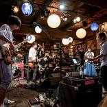 くるり主催『京都音博』 オンライン開催でも京都の街のど真ん中から鳴らされた『音博』とくるりの真髄