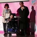 【PFFアワード2020】グランプリは『へんしんっ!』齋藤工「監督の感性に支配され、魅了された」
