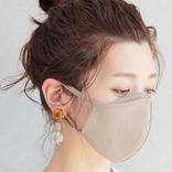 気分が上がるおしゃれなマスク♪大人女子が押さえたいトレンドマスク&小物特集