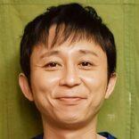 KOCでは決勝進出!有吉弘行が正体暴露した「新・イケメン芸人」の異色素顔