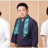 King & Prince平野紫耀に憧れるジャニーズJr.佐久間玲駈が連ドラ初挑戦