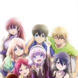 TVアニメ『神様になった日』、第2弾PV&KV公開!追加キャラ&キャスト情報も