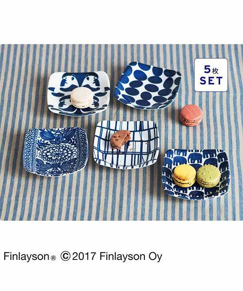 [FELISSIMO] フィンレイソン 藍色美しい5種類の角皿セット