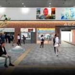 呉駅・三原駅が新しく せとうち広島DCのスタートに合わせ