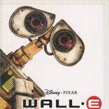 ピクサー映画「WALL・E/ウォーリー」セリフが少ないのが逆にいい!心が洗われる傑作