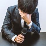 山口氏再逮捕に、TOKIO城島茂が悲痛なコメント 「見ていてつらい」「頑張って」の声