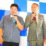"""タカトシのトシ、""""北海道会""""LINEグループに妻へのメッセージを誤送信「今日きりたんぽやめたんだね」"""