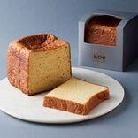 「パンラボ」所長監修!生食パンの進化系、フィナンシェのような食パンが登場だよ|News