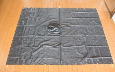 畳二畳分ほどの大きさになりました