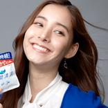 新木優子が美しすぎるOL姿でCMに登場!明治「瞬間清涼」