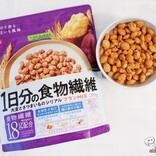 1食で1日分の食物繊維がとれる機能系シリアル『シスコウェルネス 1日分の食物繊維』は何がすごいのか!?