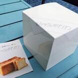 レッツ検索!高級食パンの新星「#ハッシュタグパン」【お取り寄せ】