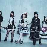 BAND-MAID、12月シングル・1月アルバムリリース決定!新アーティストビジュアルも公開!