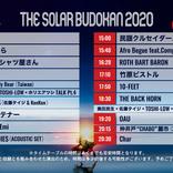 『THE SOLAR BUDOKAN 2020』2週目のタイムテーブル解禁 トリはTHE BAWDIESとChar