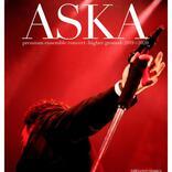 """ASKA「今しか歌えない歌を」コロナ禍での""""新しいリアル""""を語る【ロングインタビュー】"""