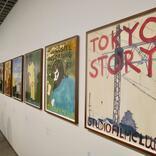 映画好きはワクワク、ニマニマ『ピーター・ドイグ展』日本初個展見どころレポ