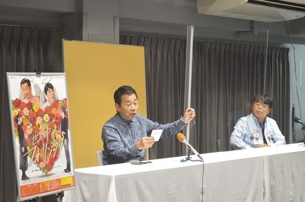 (左から)三宅裕司、小倉久寛
