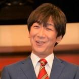 『キングオブコント』審査員に東京03飯塚を熱望する声 「引き受けないのでは?」との推測も